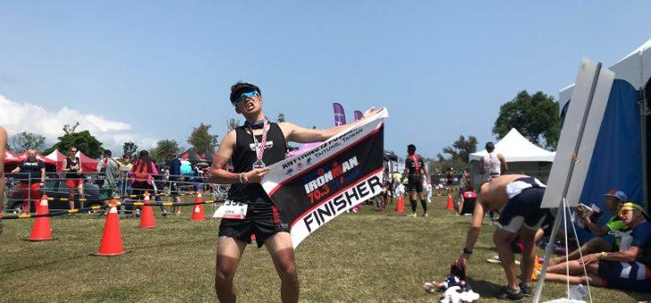 【レースレポート】Ironman70.3 台東 2018.3.18