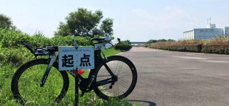 【レースレポート】2018年 第13回大井川港トライアスロン大会