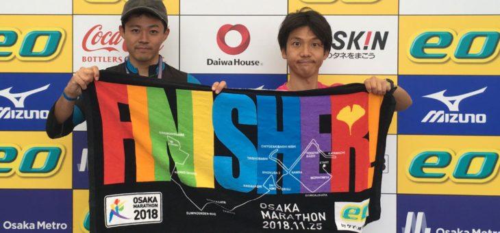 【レースレポート】第8回大阪マラソンでサブ4を達成するために考えていたこと