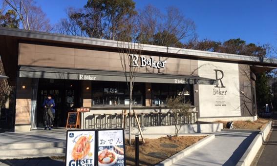 【練習レポート】大阪城公園ラン練