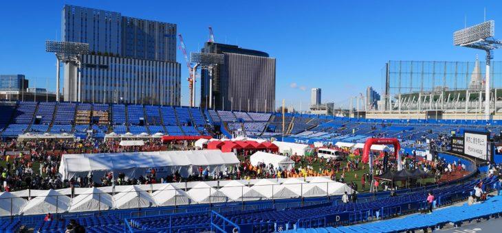 【レースレポート】新宿シティハーフマラソン2019