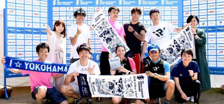 【レースレポート】横浜トライアスロン2019